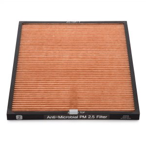 Winix Replacement Air Filter M for T1 Air Purifier - Top View